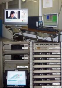 Coda−DTV Broadcaster