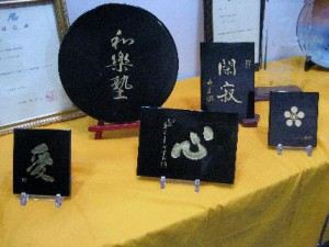 彫刻紋 漆塗金箔盆
