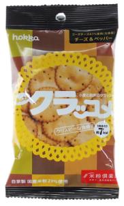 クラッコメ(うすしお味とチーズ&ペッパー)