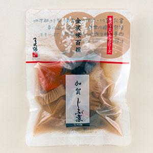 金沢錦 加賀じぶ煮