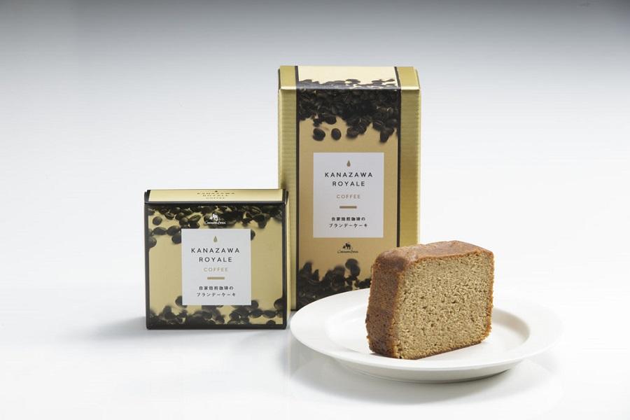 金澤ロワイヤル 自家焙煎珈琲のブランデーケーキ