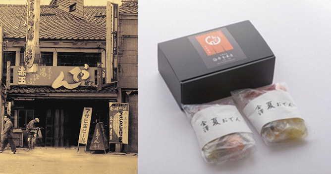 昔の店舗画像と製品画像